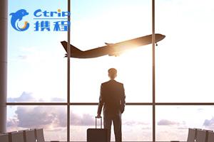 大数据新闻:2020年春节旅游搜索量暴增250%