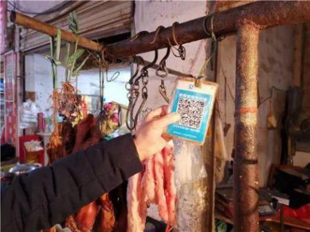 长沙一菜市场收款二维码被换