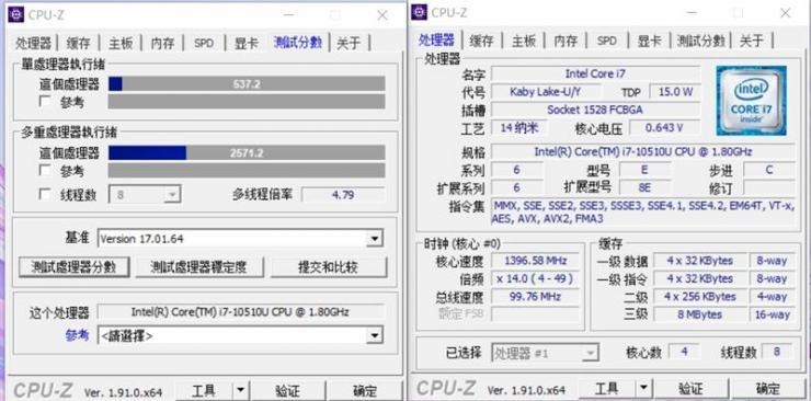 MateBook D 14酷睿版常�性能�y�u