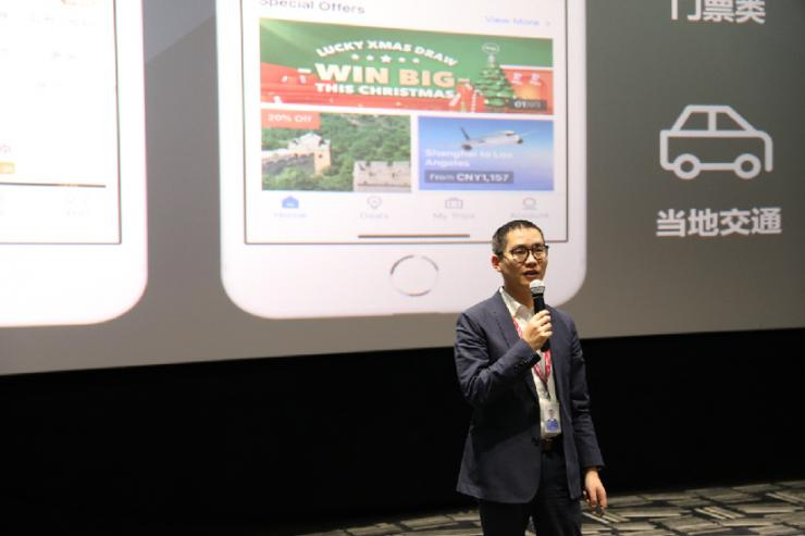 """春节不再""""人挤人""""!携程发布首个智慧景区""""服务标准""""与""""友好指数"""""""