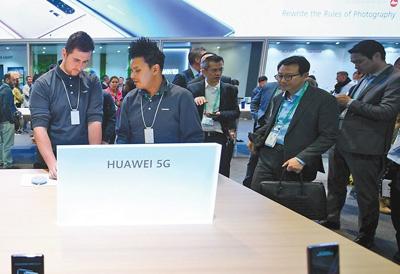 """""""中国智造""""闪耀美国消费电子展 创新技术和产品引尖叫!"""