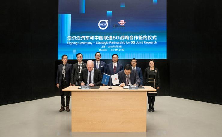 中国联通携手沃尔沃,共推5G V2X车路协同技术发展