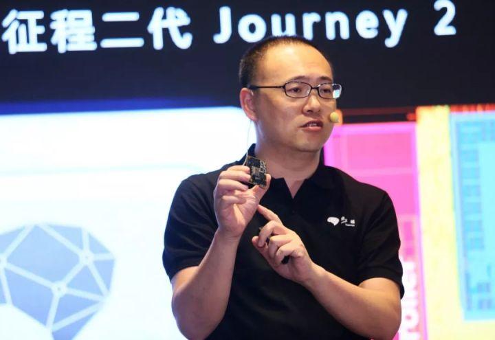 """零的突破!地平线量产中国首款车规级AI芯片""""征程二代"""""""