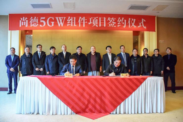 年产5GW!尚德电力高效智能化太阳能组件工厂落户扬州