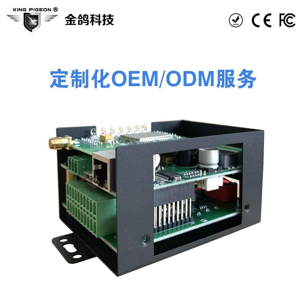 深圳物联网方案开发深圳工业物联网软硬件整体解决方案开发商--深圳市金鸽科技
