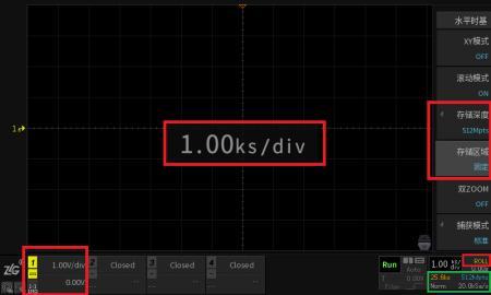 如何将示波器用出波形记录仪的效果