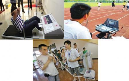 无线通讯技术如何赋能体测设备行业