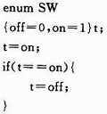 单片机编程软件很简单(五),keil单片机编程软件变量用法(下)
