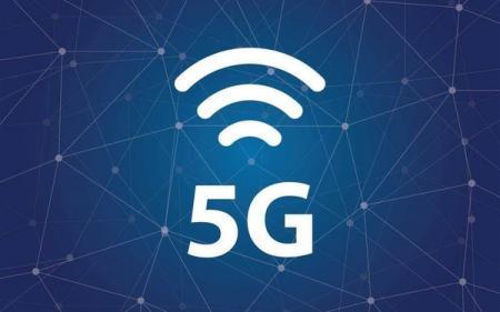 工信部:许可中国电信、中国联通、中国广电共同使用5G系统室内频率