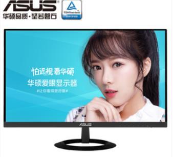 华硕VZ229HE显示器,助力你的游戏世界