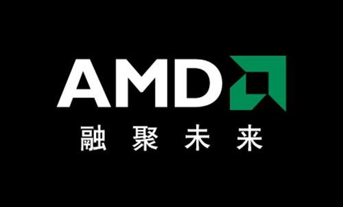 AMD最新��蟪�t:2019全年�I收67.3�|美元!