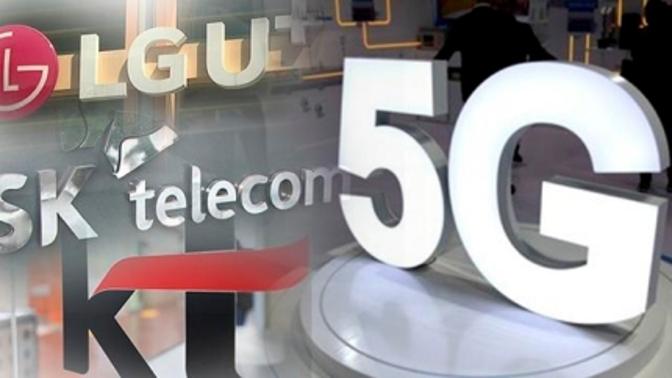 9个月发展500万用户,韩国5G超越预期