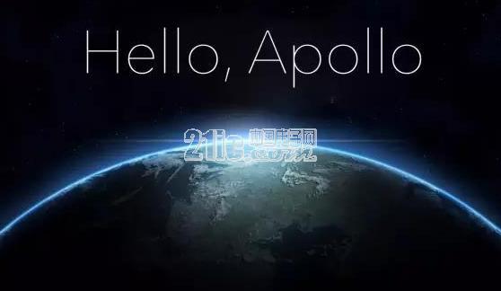 阿波罗计划:百度成为首家对外开放自动驾驶技术的公司