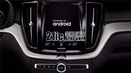 沃尔沃携手安卓 共同开发车载系统