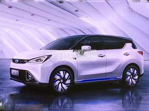 广汽布局新能源车领域