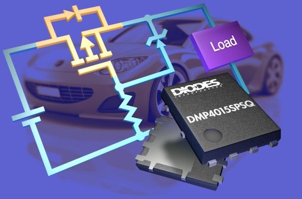Diodes车用MOSFET为汽车电子控制单元提供