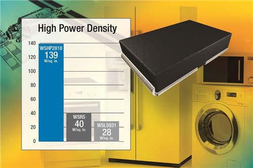 Vishay 新款汽车级Power Metal Strip® 电阻节省PCB空间并减少元器件数量