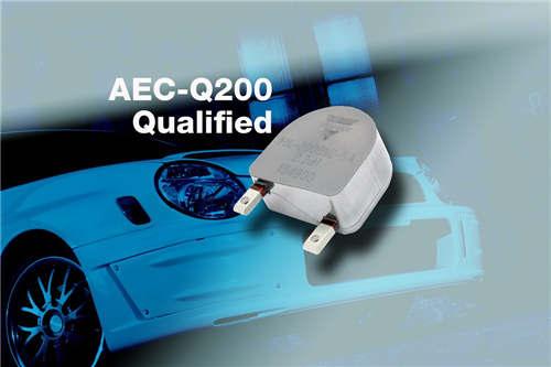 Vishay通过AEC-Q200认证的新款电感器在业内首次实现125A连续电流