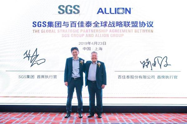 """SGS和百佳泰合资成立""""百通车联质量技术服务(上海)有限公司"""""""
