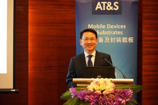 奥特斯全球移动设备及半导体封装载板事业部首席执行官 潘正锵(Chen-Jiang Phua)