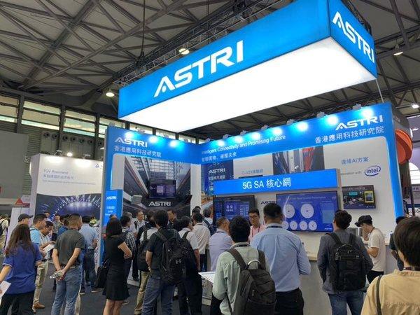 应科院在2019年上海世界移动通信大会上展示最新的5G创新技术