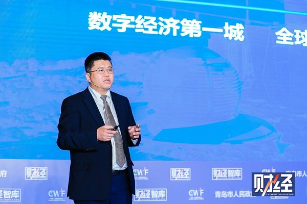 PingPong亮相中国财富论坛 致力于共建全球贸易新生态