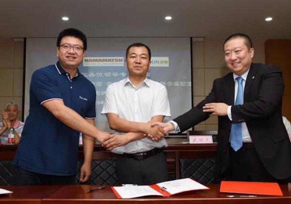 三方签署了联合实验室合作框架协议