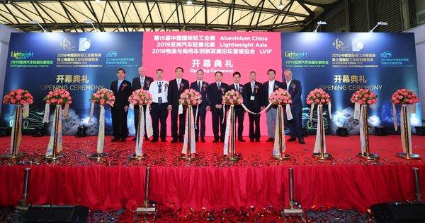 中国国际铝工业展暨亚洲汽车轻量化展览会盛大开幕