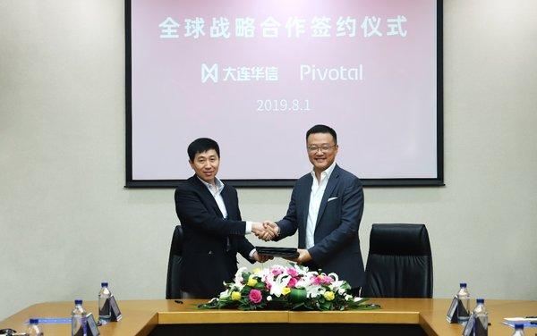 "Pivotal与大连华信签约正式成为""全球战略合作伙伴"""