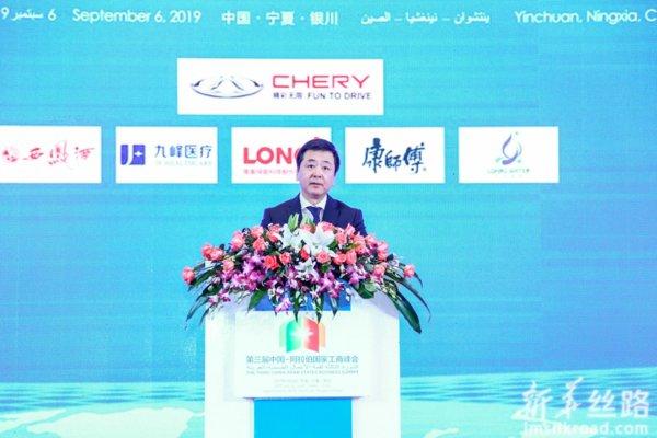 执御出席第三届中国-阿拉伯国家工商峰会