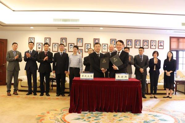 奥特斯与重庆大学达成校企合作协议