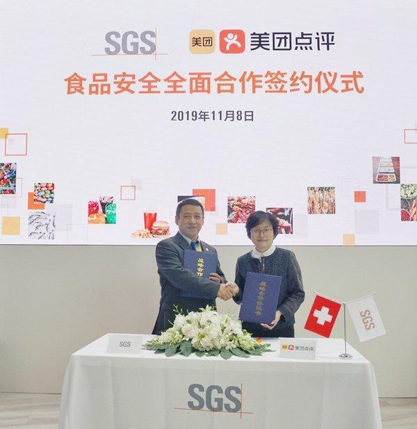 SGS助力美团全面提升网络餐饮食品安全