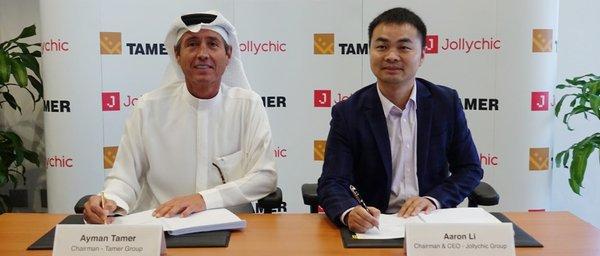 执御与沙特Tamer集团成立合资公司