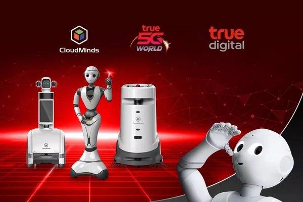 达闼科技与泰国True Digital Group实现战略合作