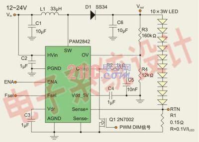 图6:PAM2842的实际应用电路。