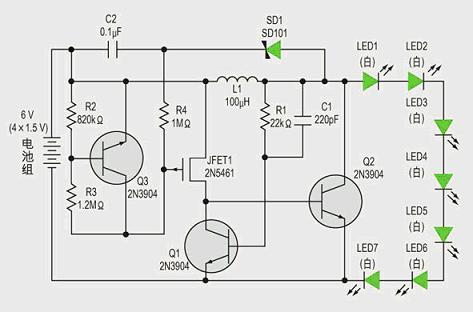 用电池组驱动七个白光LED的电路
