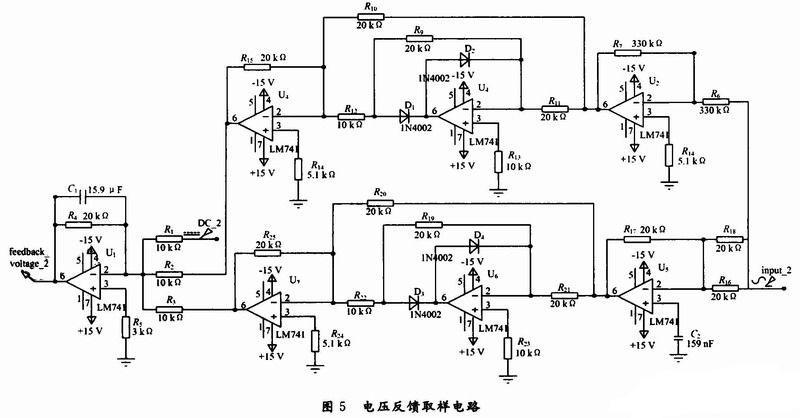 电压反馈取样电路