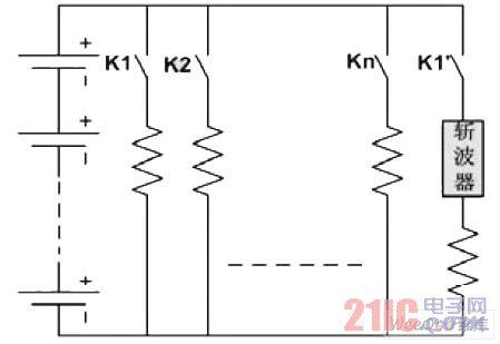 恒流放电控制原理