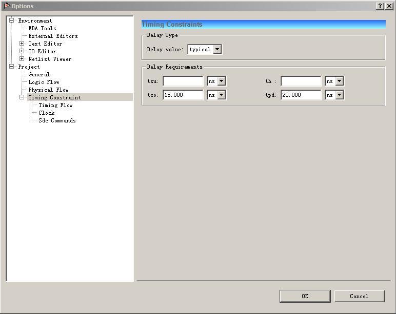 试用手记:为国产FPGA正名(四,时序工具)