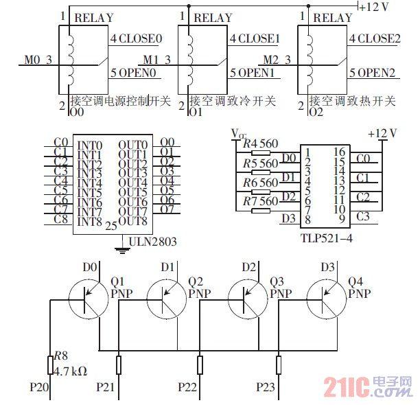 图3 继电器控制模块电路图