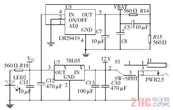 图5 电源连接电路图