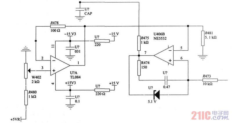 图6 增益调节电路和积分电路