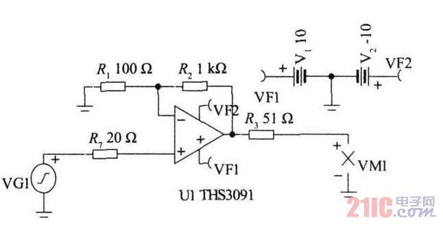 图4 第二级放大电路