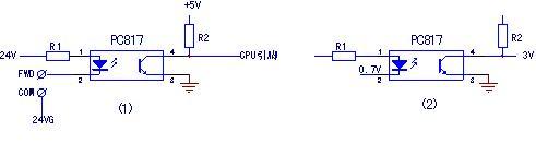 光电耦合器在线检测示意图