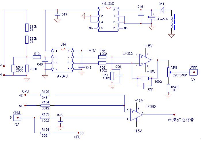 A7840构成的直流回路电压信号检测电路