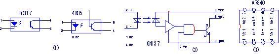 三种光耦合器电路图