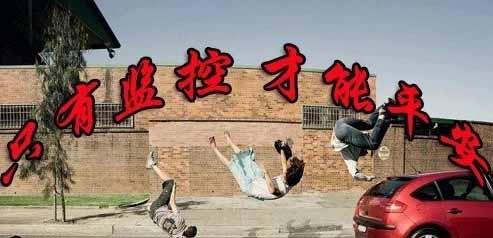 从广东小悦悦被撞事件看道路视频监控