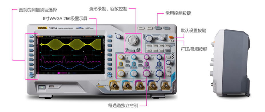 Rigol发力主流市场,推出DS4000系列数字示波器