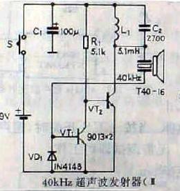 40kHZ超声波收发电路原理图集