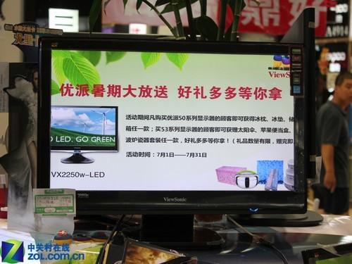 LED背光+2×HDMI 高端游戏必备液晶特价